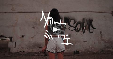 Hard2Buff 21 video (Yudai)